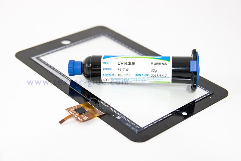 UV保護膠